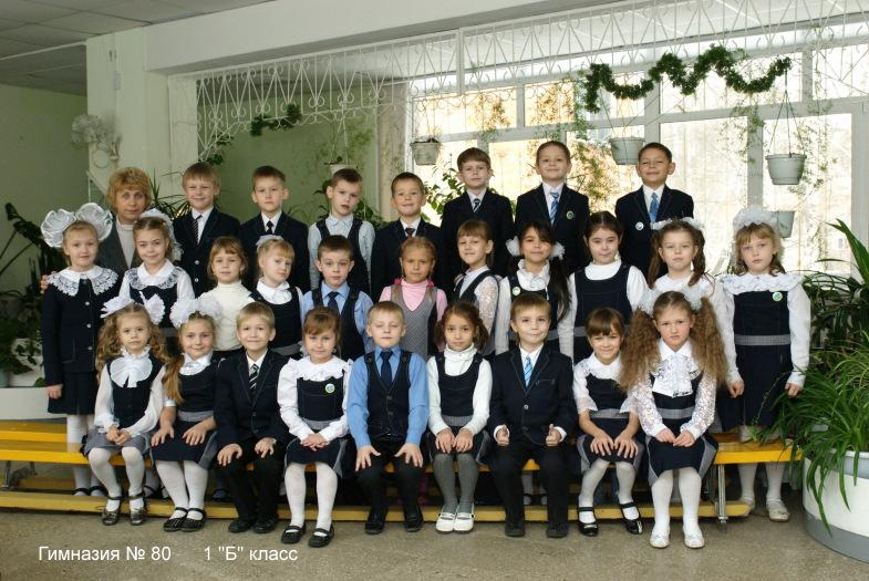 Гдз 3 школа праздник n